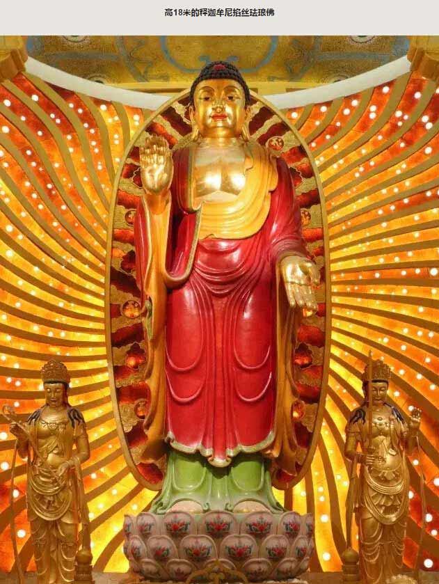高18米的释迦牟尼掐丝珐琅佛